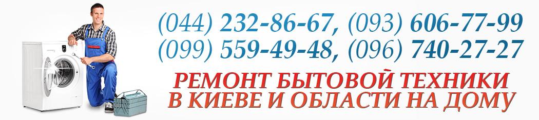 http://techmaster.net.ua - ����������� ���������� ������ ����